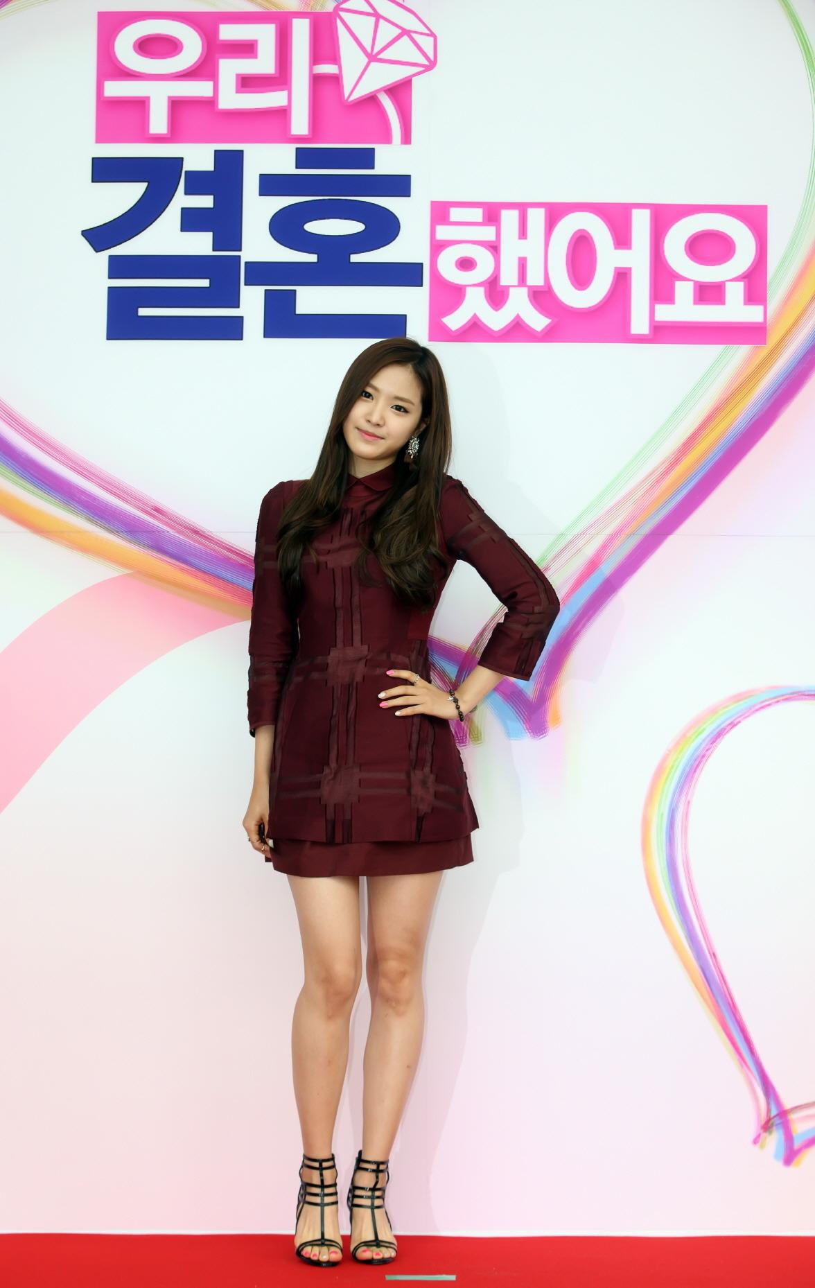 Taemin naeun real dating website 5
