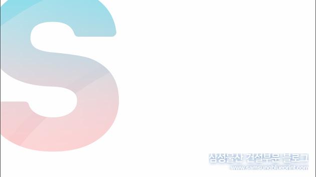 삼성물산_건설부문_PPT강의_!