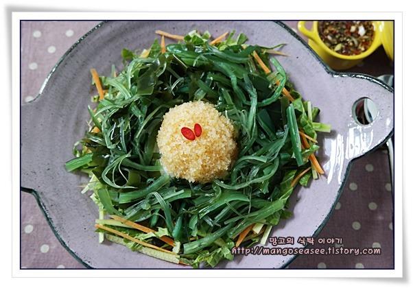 해초모둠 날치알 비빔밥 만들기