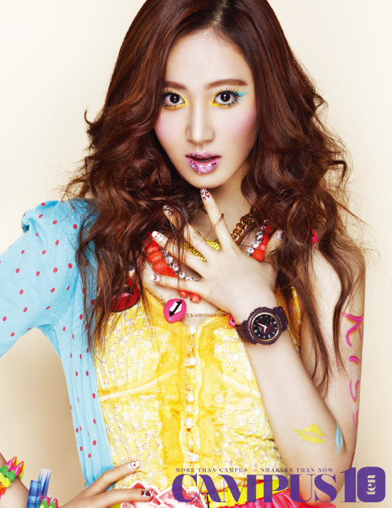 소녀시대 유리 Girl's Generation Yuri