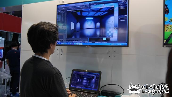 오토데스크 퓨전360 3D 프린팅