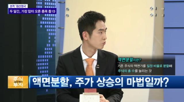 평론가 권혁중교수 SBS CNBC 방송_20170316