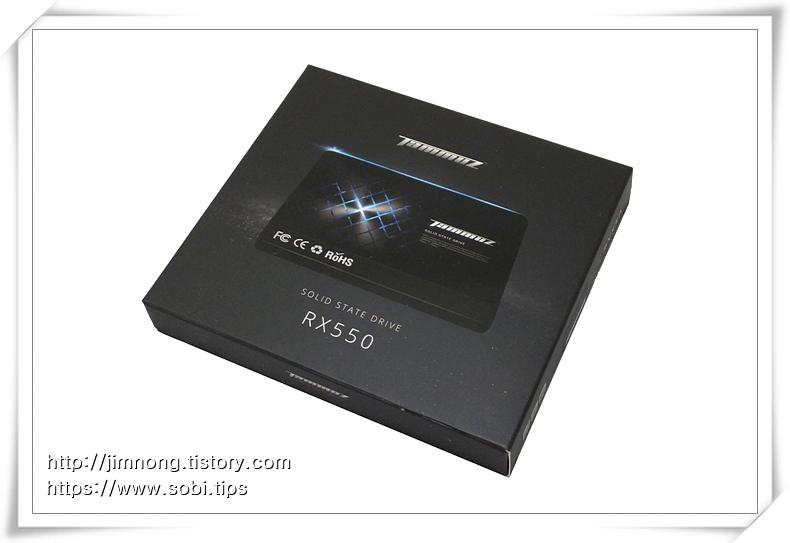 RX550 박스