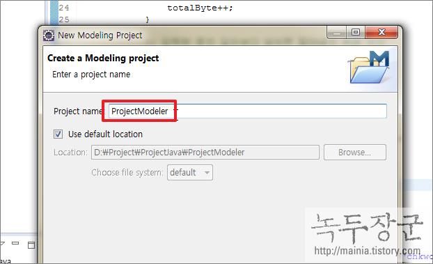 이클립스(Eclipse) UML 이용할수 있는 플러그인 설치와 사용 – UML Designer