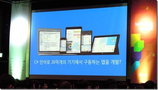 2014-09-24 TechDays2014 006
