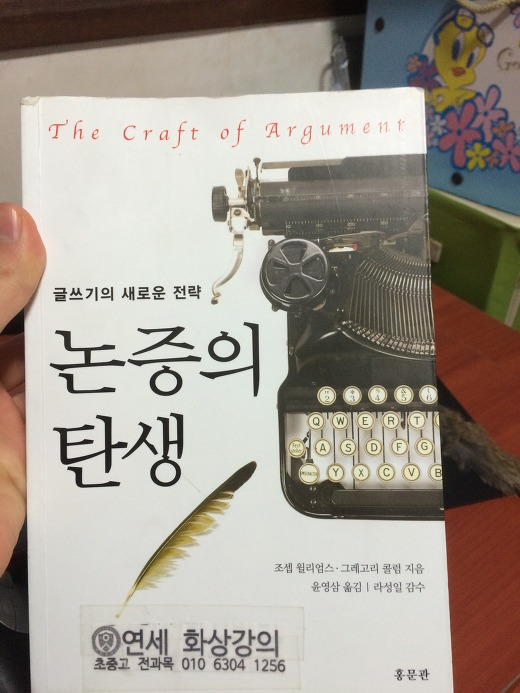 Google book the craft of argument for The craft of argument