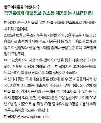 한국이지론