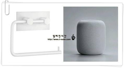 애플 홈팟 두루마리 휴지 패러디