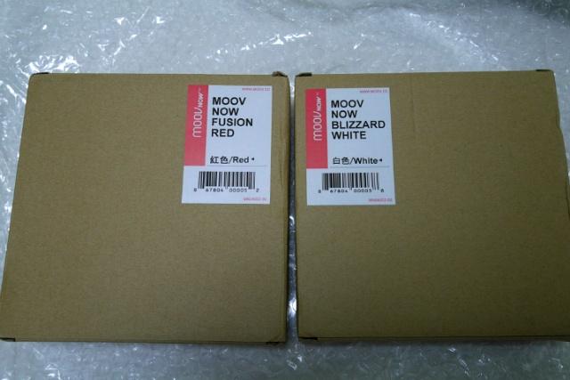moov now package