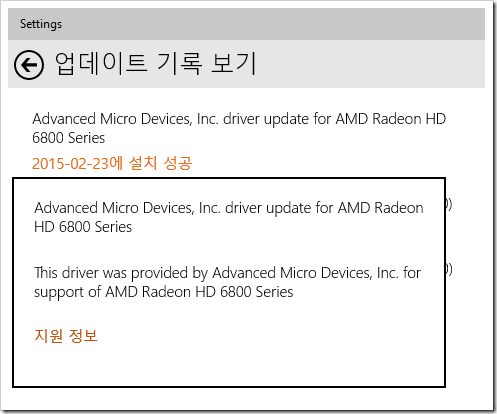 9926_amd_error_rollback_008