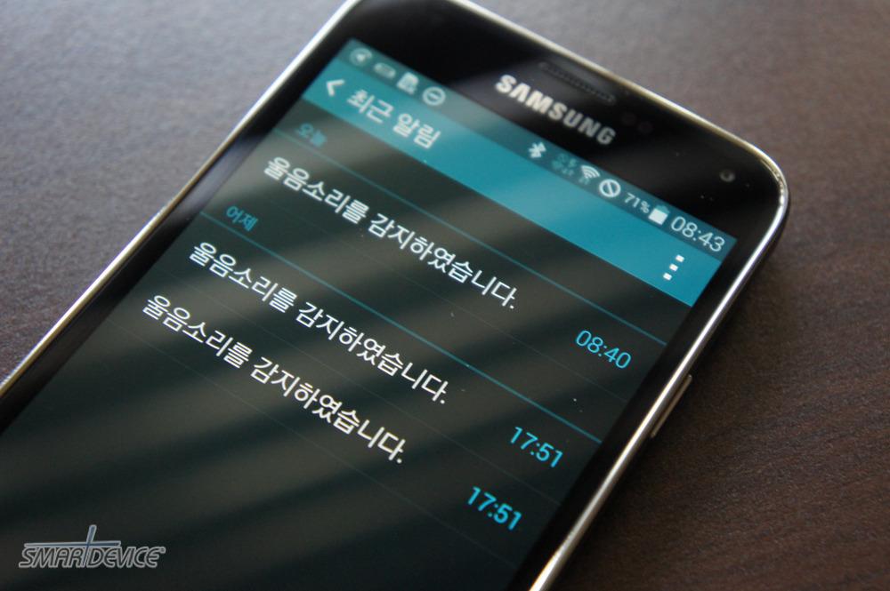 감지앱, 갤럭시S%, 갤럭시S5 새로운 기능, 갤럭시S5 아기우는소리, 갤스5, 갤스5 새로운 기능, 갤스5 접근성, 모니터링 앱, 수면, 신기능, 신생아 모니터링, 신생아 부모님, 신생아 울음, 아기, 아기 모니터링, 아기 소리 감지, 아기 수면, 아기 울음소리, 아기 울음소리 감지, 아이 우는 소리, 애 우는 소리, 우는 소리 감지, 울음소리