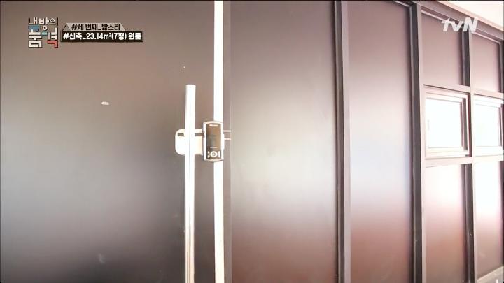 내 방의 품격 13회,원룸 자취방 인테리어,방스타그램 ,로웰샤샤 권혜정,김공장장 김의림, 전영훈