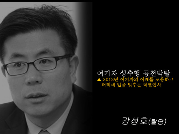 친박으로 구성된 새누리당 윤리위원회를 살펴보자!!!
