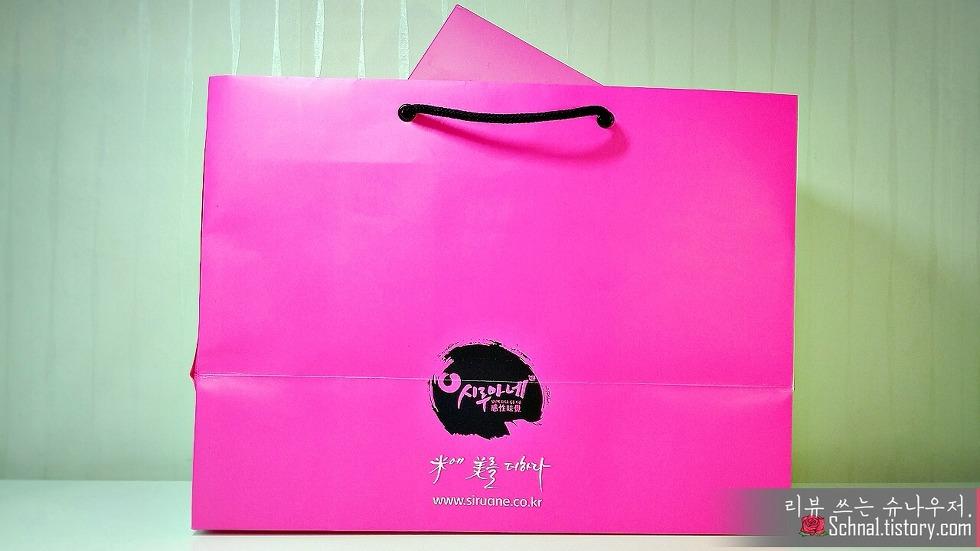 Siruane Shopping Bag