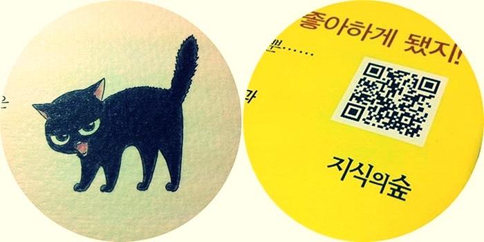 고양이 만화책, 고양이 책 리뷰, 쳇 고양이 따위가 뭐라고, 스기사쿠, 고양이 웹툰, 고양이 만화, 책 리뷰