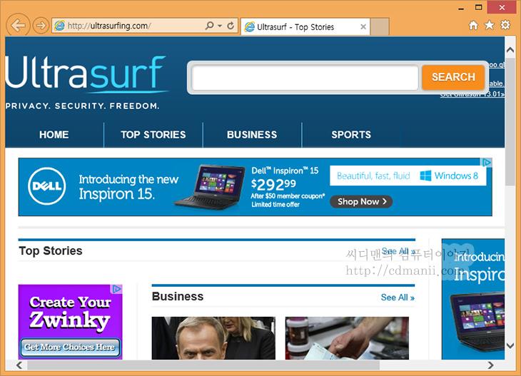 우회접속사이트, 우회접속프로그램, UltraSurf, 우회사이트, 우회접속, 프록시, Proxy, Proxy Server, 프록시서버, 프록시 서버, IT,우회접속사이트 우회접속프로그램 UltraSurf를 사용하는 방법을 알아보도록 하겠습니다. 프록시 프로그램을 쓰는 방법은 차단되었거나 막혔을 때 어쩔 수 없이 한번씩 써보게 되는데요. 지금 이 컴퓨터에 물린 회선에 특정사이트로의 접속이 차단된 경우 우회접속사이트를 이용하면 프로그램 설치 없이 간단하게 우회해서 접�