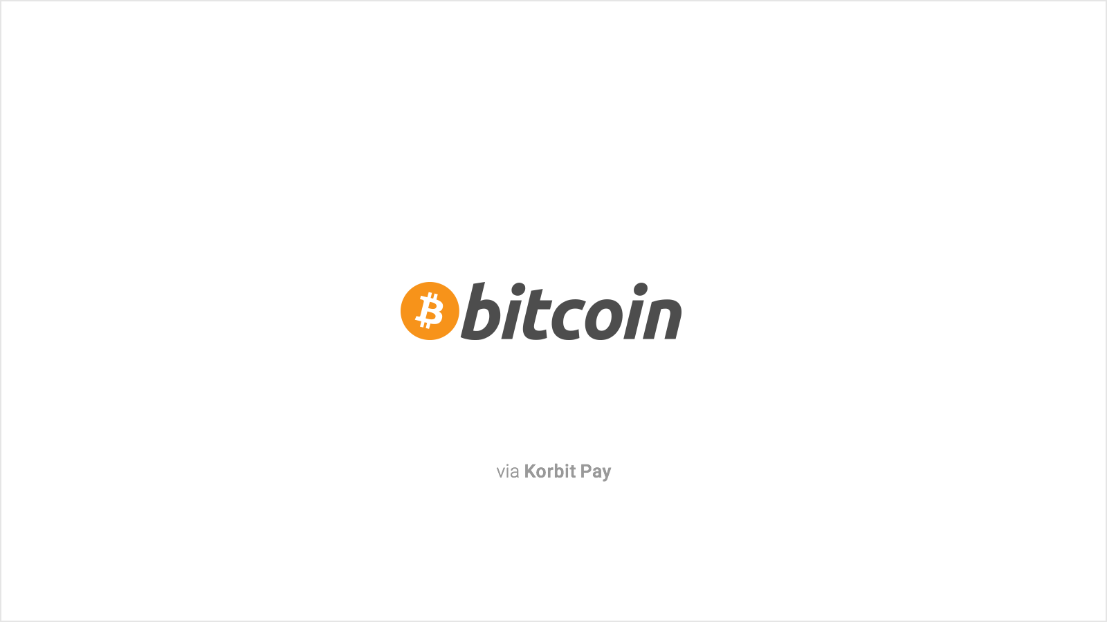 Korbit Pay를 경유한 비트코인