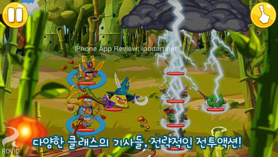 Angry Birds Epic 아이폰 아이패드 추천 무료 게임