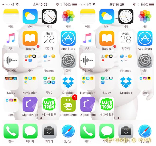 아이폰 어플 정리