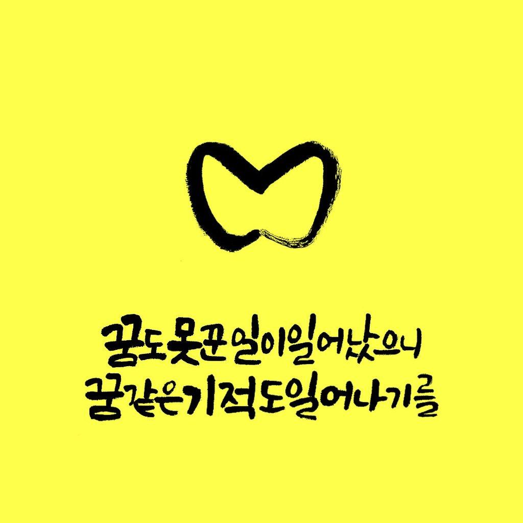 노란 리본 캠페인