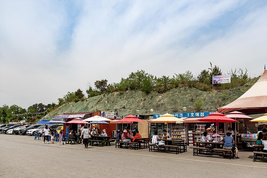 양평 레일바이크