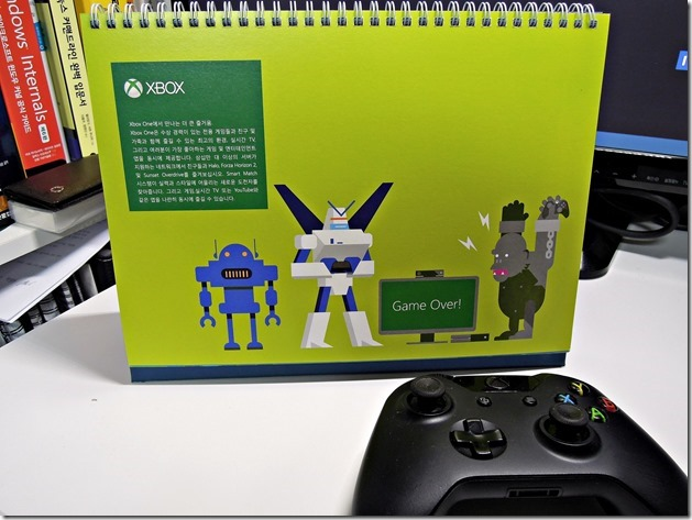 2015-01-12 Microsoft_2015_Calendar 014
