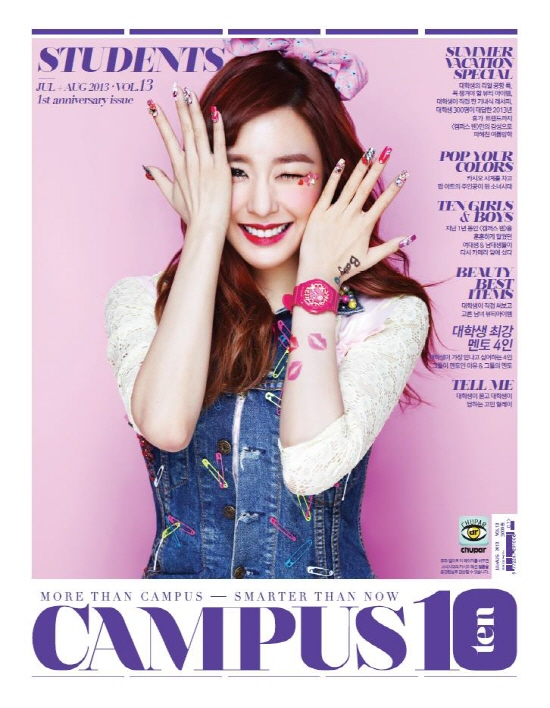 소녀시대 티파니 Girl's Generation Tiffany