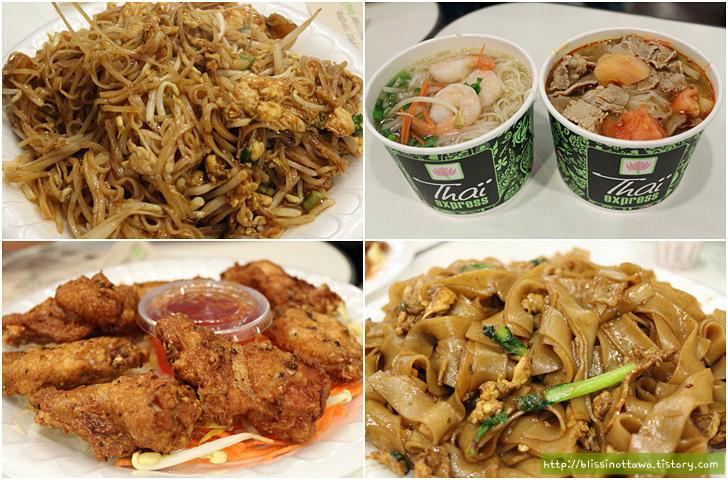 타이 익스프레스 태국 음식점