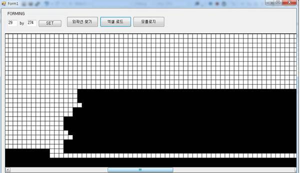 C Sharp Gridpattern - 모폴로지 적용 전 2