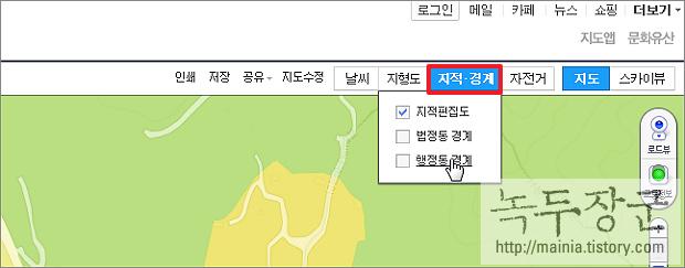 다음 지도에서 지적편집도 검색하는 방법