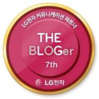 LG 더블로거 (LG The Blogger)