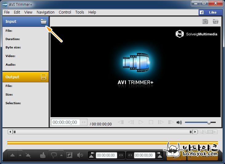 동영상 자르기 프로그램 AVI Trimmer