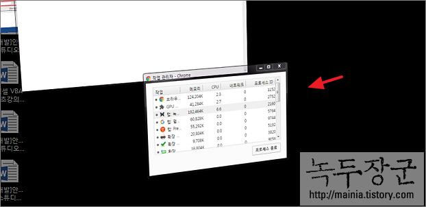 윈도우 듀얼 모니터와 싱글 모니터 전환 중 사라진 윈도우 창 찾는 방법
