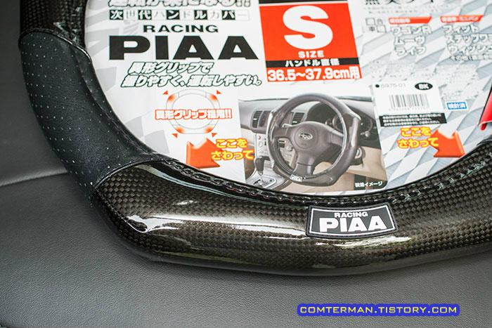 본폼 PIAA 카본 핸들커버 RACING 6975