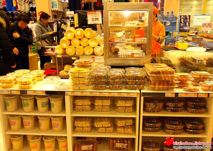 캐나다 토론토 한국 식품점 붕어빵 뻥튀기 약과 미숫가루