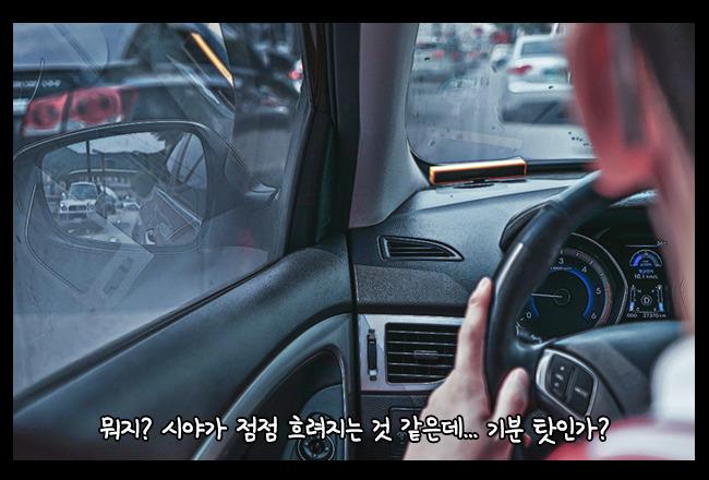 김서림방지제가 필요한 지금 이 순간