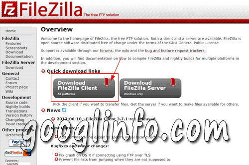 파일질라 다운로드 홈페이지