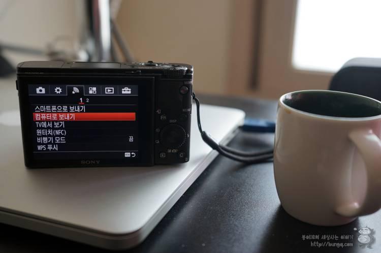 소니 RX100 와이파이 설정법, PC나 스마트폰으로 손쉽게 보내기