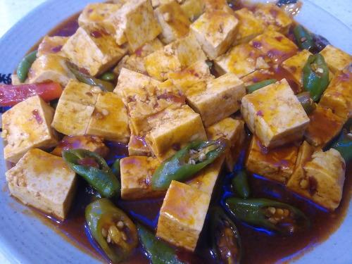 마라두부 麻辣豆腐