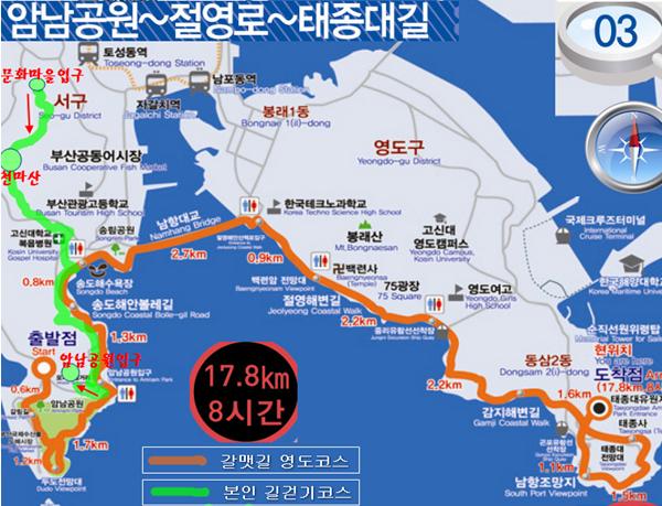 부산 갈맷길소개 송도-암남공원 해변산책로