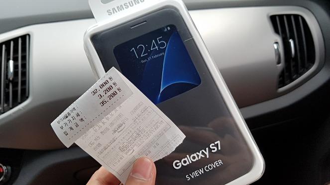 갤럭시s7 삼성 정품 s뷰커버