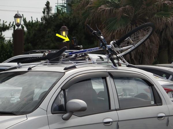 자전거캐리어