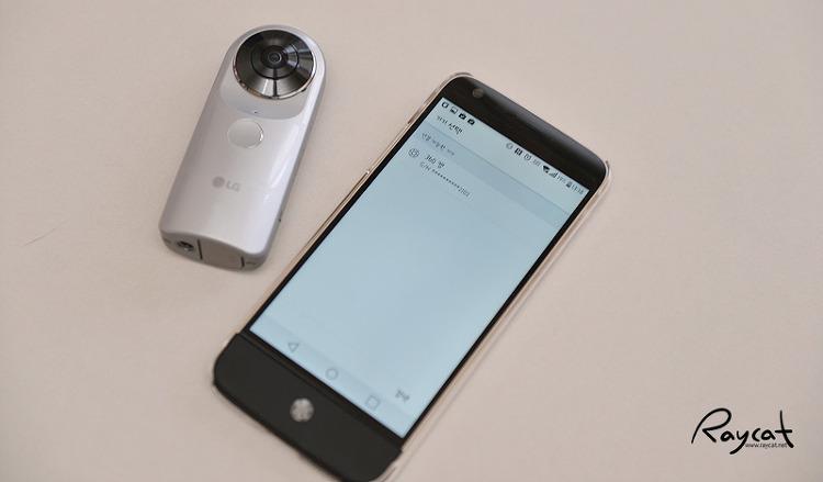 LG 360 캠과 G5
