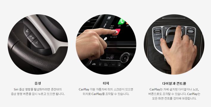 오직 운전자만을 위한 아이폰