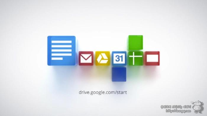 구글 드라이브 사용법, 알아두면 유용한 구글 드라이브 팁 5가지