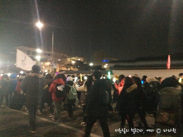 촛불집회 응원봉