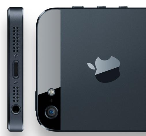 아이폰 5 블랙