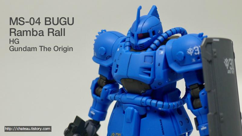MS-04 BUGU ( Ramba Rall) - HG Gundam The Origin (람바 랄 전용 부그)