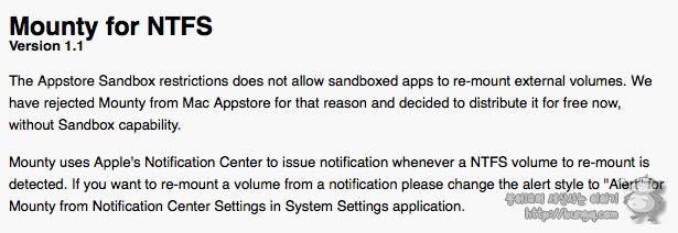 맥, mac, ntfs, 포맷, 마운티, 앱, 어플, 추천