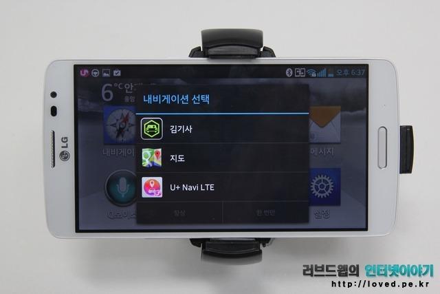LG Gx 새로운 기능 스마트 드라이브